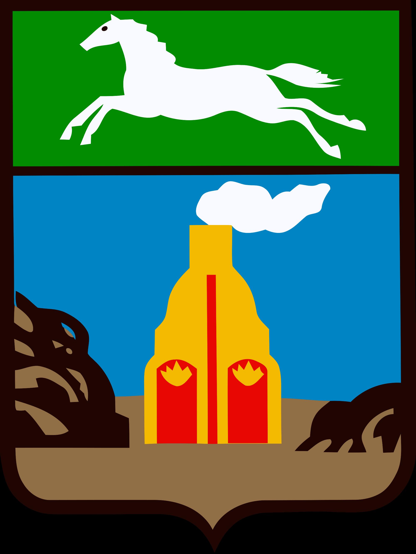Герб города Барнаул