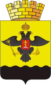 Герб города Новороссийск