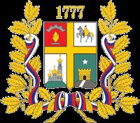 Герб города Ставрополь