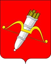 Герб города Ачинск