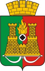Герб города Анжеро-Судженск