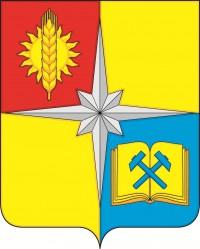 Герб города Апатиты
