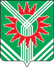 Герб города Асбест