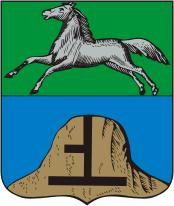 Герб города Бийск