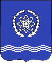 Герб города Обнинск