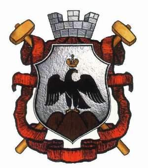 Герб города Орск