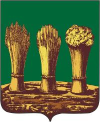 Герб города Пенза