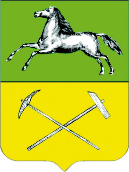 Герб города Прокопьевск