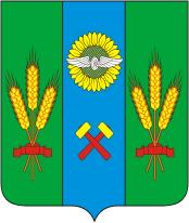 Герб города Сальск