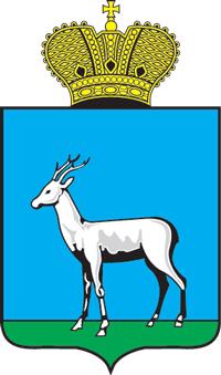 Герб города Самара