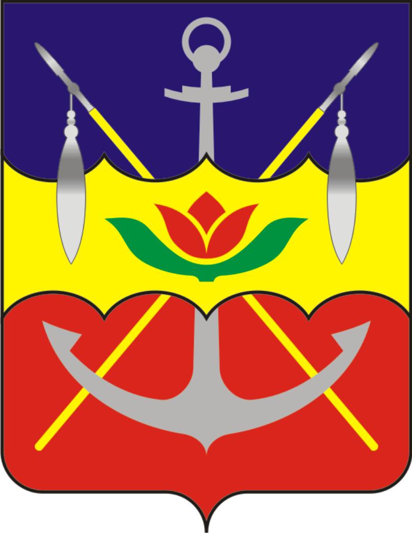 Герб города Волгодонск