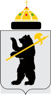 Герб города Ярославль