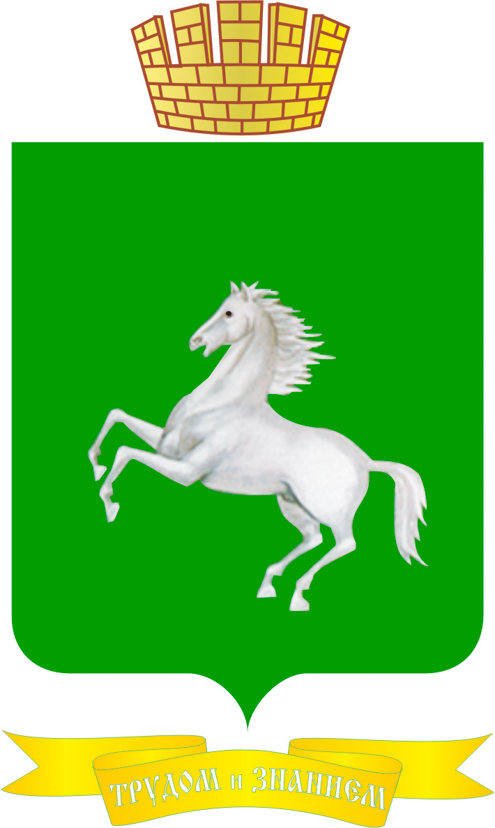 Герб города Томск