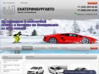 """""""Eburgcar.ru"""" - прокат автомобилей в Екатеринбурге"""