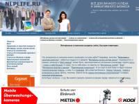 """""""Nlplife.ru"""" - тренинги полезных навыков"""