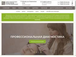 Центр трихологии и косметологии Татьяны Цимбаленко