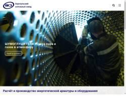Клапаны предохранительные в Барнауле