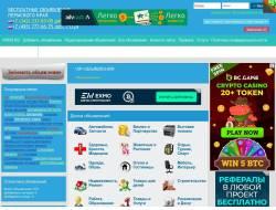 Бесплатные объявления Пермского края