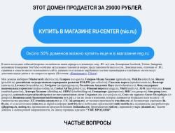 Видеостудия Арт-Панорама