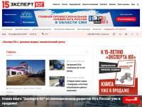 """""""Expertsouth.ru"""" - новости юга России и Северного Кавказа"""