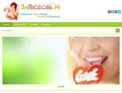 Каталог лучших сайтов новых знакомств для дружбы и общения
