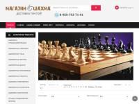 """Volgachess.ru"" - магазин шахмат и шахматных часов"