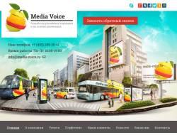 Рекламное агентство Media Voice