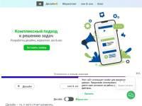 """""""Artandfun.ru"""" - разработка качественного дизайна"""
