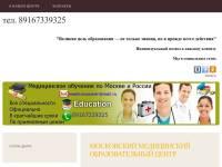 """""""Medikmoscentr.ru"""" - московский медицинский образовательный центр"""