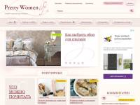 """""""Pw-life.com"""" - интернет-журнал для женщин"""