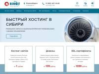 """""""Risp.ru"""" - надежный хостинг от 1 руб"""