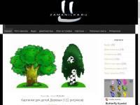 Zamanilka.ru - самые новые фотоприколы, обои, девушки в HD