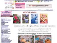 Hobby-magazin.info - товары для рукоделия