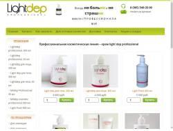 Lightdep-professional.ru - анестетики по минимальным ценам