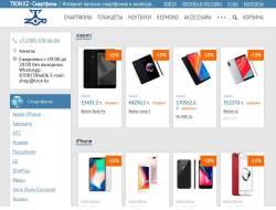 Tron.kz - смартфоны и мобильные телефоны