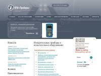 """""""Pribory-spb.ru"""" - измерительные приборы и испытательное оборудование"""
