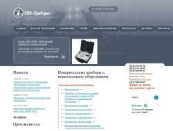Измерительные приборы и испытательное оборудование