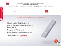 """""""Usblabs.ru"""" - дизайн и полиграфия на всех видах флешек"""
