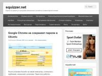 """Squizzer.net"" - статьи по ремонту и настройке техники"