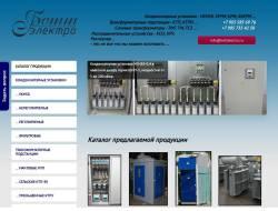 Ботт Электро- конденсаторные установки, УКМ 58, УКРМ-0.4