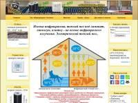"""Innoterm.ru"" - продажа и установка теплого пола"