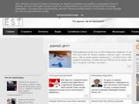 """Inodigest.com"" - Европа без иллюзий"
