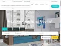 """""""Free-m2.ru"""" - информационный портал о недвижимости"""