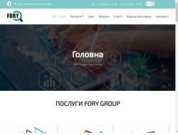 Компания Fory Group