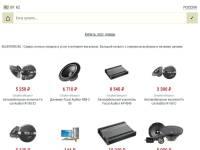 """""""4auditors.ru"""" - работа внешних аудиторов"""