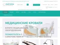 «МЕД-ТЕМА» – магазин медтехники в Москве