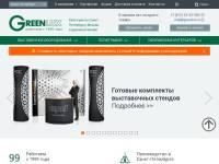 """""""Greenlux.ru"""" - мобильные выставочные стенды в Санкт-Петербурге"""