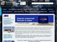 Портал новостей России и мира, онлайн-ТВ и радио
