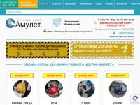 Курсы обучения и профессиональной переподготовки в Москве