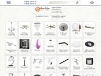 Огромный выбор люстр и светильников с доставкой по РФ и СНГ
